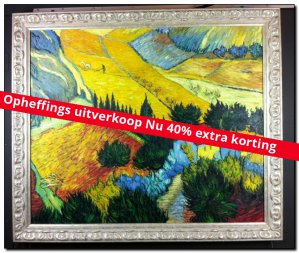 "Painting reproduction ""the house of the laborer"" by vincent van gogh"